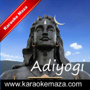 Adiyogi Karaoke (The Source of Yoga) – Video
