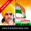 Ho Jao Taiyar Sathiyo Karaoke (Hindi Lyrics) - Video 1