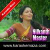 Adhir Mann Jhale Karaoke (Marathi) - Video 1