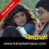 Kitabein Bahut Si Padhi Hogi Karaoke (English Lyrics) - Video 2
