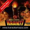 Durga Hai Meri Maa Karaoke - Video 2