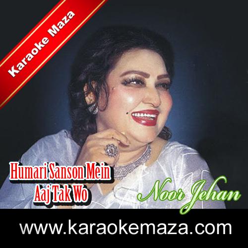Humari Saanson Mein Aaj Tak Wo Karaoke (English Lyrics) - Video 3