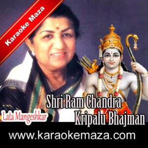 Shree Ramchandra Kripalu Bhajman Karaoke (Hindi Lyrics) – Video