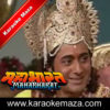 Vinti Suniye Nath Hamari Karaoke - Video 2