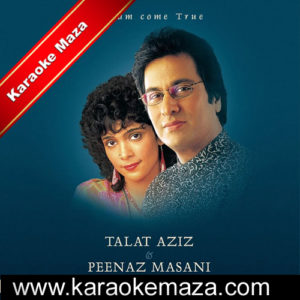 Yeh Bahar Keh Rahi Hai Karaoke (With Female Vocals) – Video
