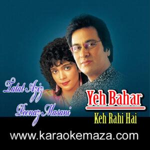 Yeh Bahar Keh Rahi Hai Karaoke With Female Vocals (English Lyrics) – Video