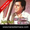 Hey Govind Hey Gopal Karaoke (Hindi Lyrics) - Video 2