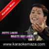 Jeete Lakdi Marte Bhi Lakdi Karaoke (Hindi Lyrics) - Video 1
