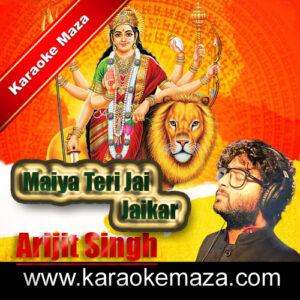 Teri God Mein Sar Hai Maiya Karaoke – Mp3