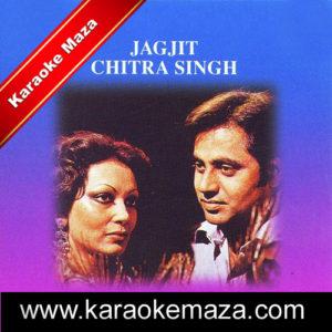 Woh Kagaz Ki Kashti Karaoke With Female Vocals (Hindi Lyrics) – Video