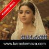 Ghar More Pardesiya (English Lyrics) Karaoke - Video 1