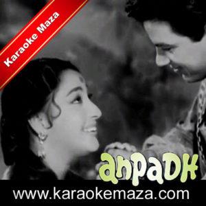 Aap Ki Nazron Ne Samjha Karaoke – Mp3