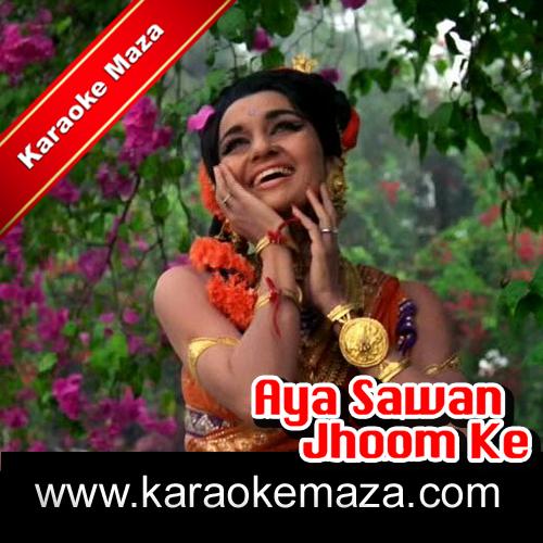 Badra Chaye Ke Jhule Karaoke (Hindi Lyrics) - Video 3