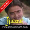 Chhoti Si Kahani Se karaoke - Video 2