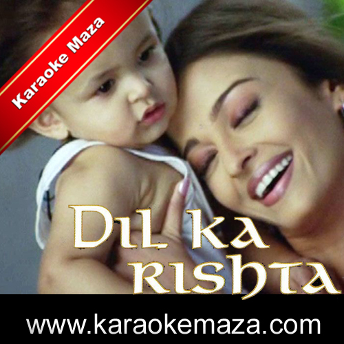 Dil Chura Le O Chand Se Karaoke (With Female Vocals) - Video 3