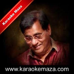 Hazaron Khwahishein Aisi Karaoke (Hindi Lyrics) – Video