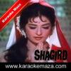 Kanha Aan Padi Main Tere Dwaar Karaoke (English Lyrics) - Video 1