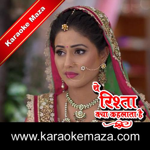 Mehndi Rachan Lagi Karaoke (English Lyrics) - Video 3
