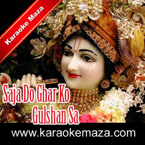 Saja Do Ghar Ko Gulshan Sa Karaoke (Hindi Lyrics) - Video 3