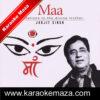 Ambe Charan Kamal Hai Tere karaoke - Video 2