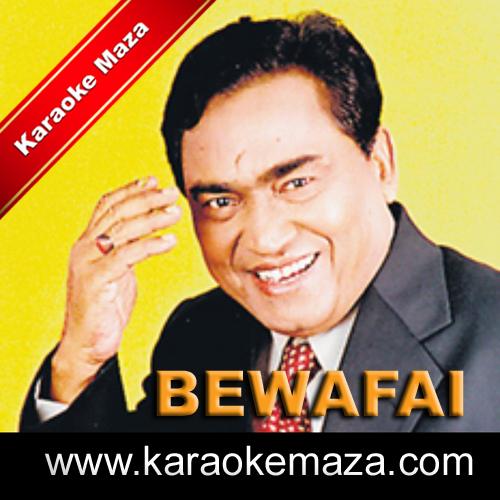 Aye Aasma Tu Bata De Karaoke (Hindi Lyrics) - Video 3