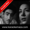 Chhod Gaye Balam Karaoke (With Female Vocals) - Video 1