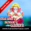 Ghar Mein Padharo Gajanan Ji Karaoke - Video 1