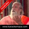 Ram Sumir Ke Rahem Kare Na Karaoke - Video 2