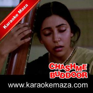 Kahan Se Aaye Badra Karaoke (Hindi Lyrics) – Video