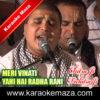 Meri Vinti Yahi Hai Radha Rani Karaoke - Video 1