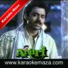 Rona Chahe Ro Na Paye Karaoke - Video 1