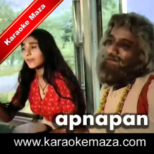 Aadmi Musafir Hai Karaoke – Video