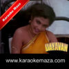 Chahe Meri Jaan Tu Le Le Karaoke (With Female Vocals) - Mp3 1