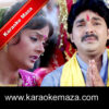 Chhathi Mai Ke Ghatawa Pe Karaoke (Bhojpuri Chhath Geet) - Mp3 1