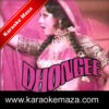 Haaye Re Haaye Tera Ghungata Karaoke (With Female Vocals) - Video 1