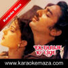 Mere Jeevan Saathi Pyar Kiye Jaa Karaoke (With Female Vocals) - Mp3 1