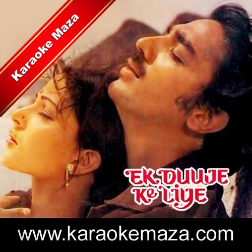 Mere Jeevan Saathi Pyar Kiye Jaa Karaoke - Video 3