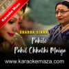 Pahile Pahil Chhathi Maiya Karaoke (Bhojpuri Chhath Geet) - Video 1