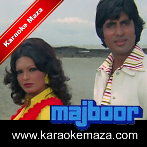 Roothe Rab Ko Manana Karaoke - Video 3