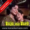 Tu Kitni Achhi Hai Karaoke - Mp3 2