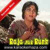 Tu Kitni Achhi Hai Karaoke - Video 1