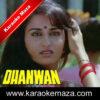 Yeh Ankhein Dekh Kar Hum Karaoke (With Female Vocals) - Video 1