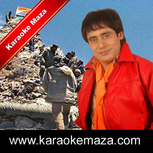 Dhany Dhany Bharat Maa Ke Karaoke - Mp3 3