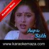 Jind Le Gaya Wo Dil Ka Jaani Karaoke - Mp3 2