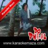 Muthu Kodi Kawari Hada Karaoke (English Lyrics) - Video 1