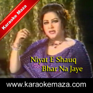 Niyat E Shauq Bhar Na Jaye Karaoke – Mp3