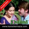 Premi Sabhi Hote Hai Karaoke - Video 2