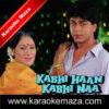 Wo To Hai Albela Karaoke (With Female Vocals) - Mp3 1