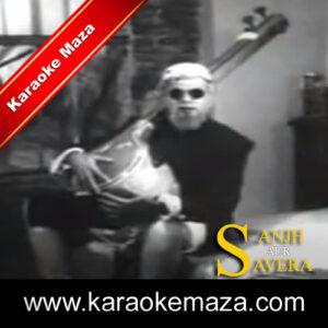 Ajhun Na Aaye Balma Karaoke – Mp3