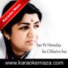 Jai Bharati Vande Bharati Karaoke (English Lyrics) - Video 2